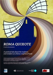 """Прожекция на филма """"Ром Кихот""""/""""Roma Quixote"""""""